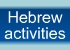 Go back to the Hebrew activities page